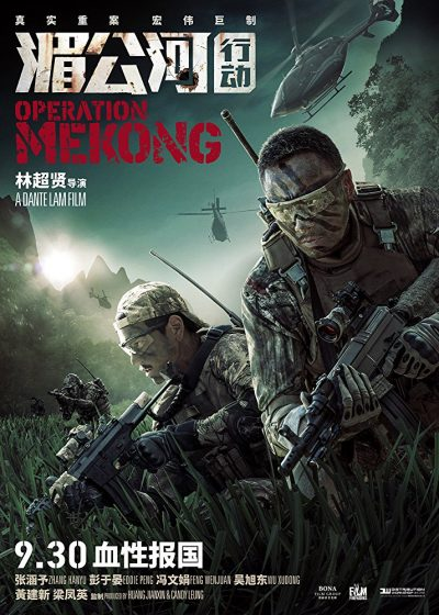 Operace Mekong online cz