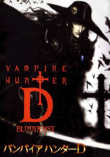 Vampire Hunter D online cz