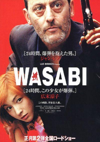Wasabi online cz