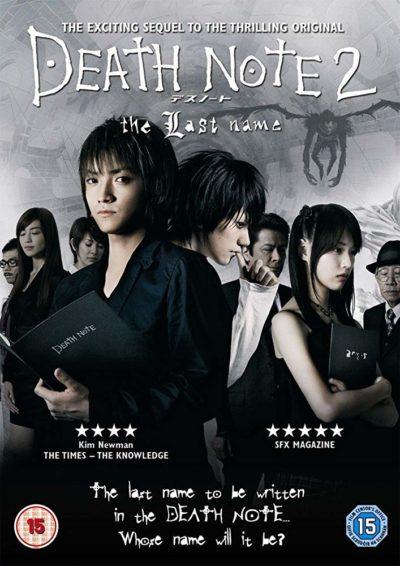 Zápisník smrti 2: Poslední jméno (2006) online film cz dabing
